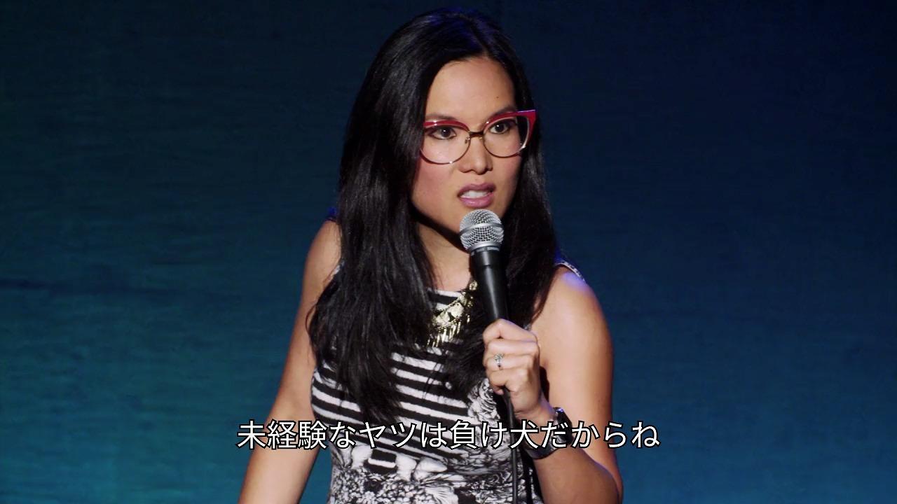 負け犬だからね!と毒づくアリ・ウォン