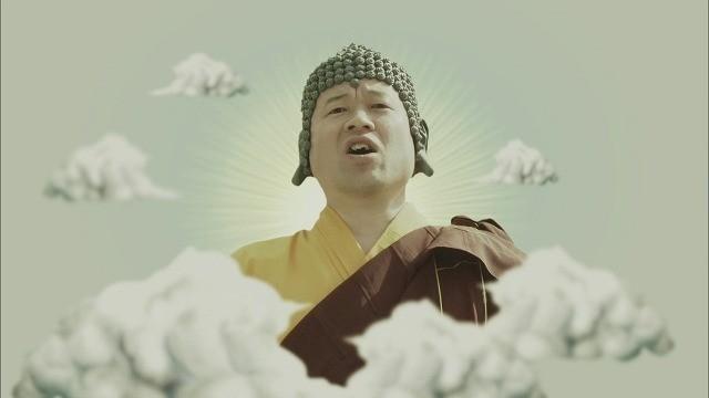 佐藤二郎演じる仏