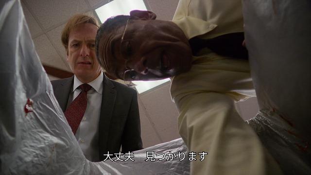海外ドラマ ベターコールソウル ゴミ箱を漁るガスとジミー