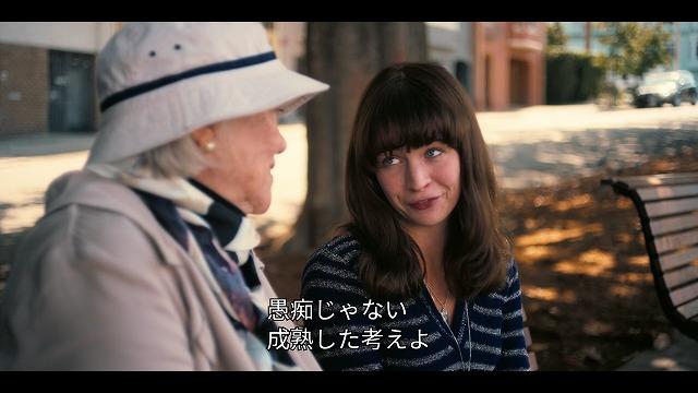 ネットフリックスオリジナルドラマ ガールボス ベンチに座るソフィアとおばあちゃん