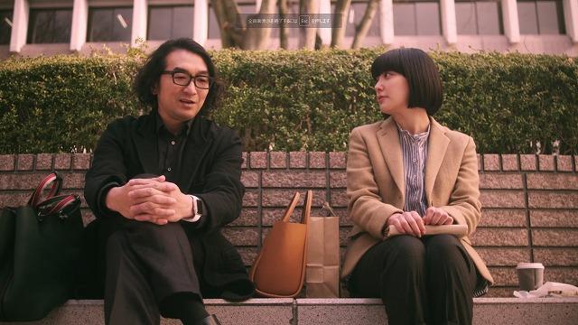ドラマ 百万円の女たち 評論家とゆき