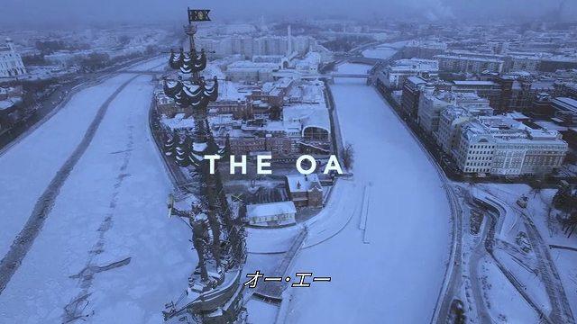 ネットフリックスオリジナルドラマ 「the OA」タイトル