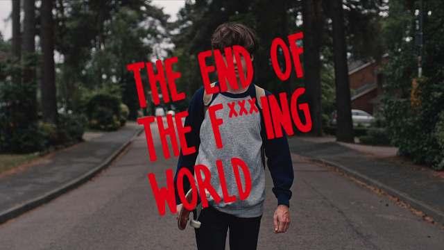 このサイテーな世界の終わり-タイトル