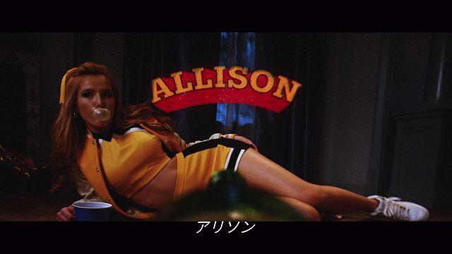 アリソン ベラ・ソーン
