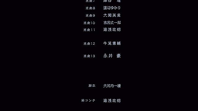 デビルマンクライベイビー-声優永井豪
