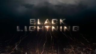 ブラックライトニング
