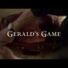 ジェラルドのゲーム