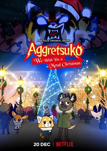 Aggretsuko_Dec20