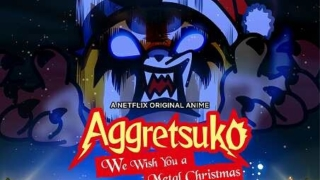 Aggretsuko_metal_christmas
