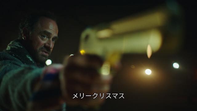 Happy-殺し屋ニック