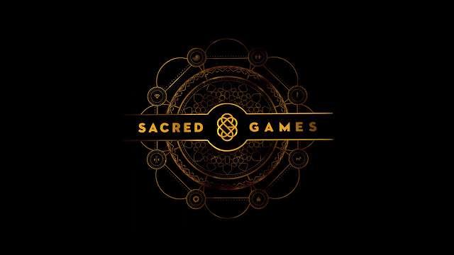 聖なるゲーム-タイトル