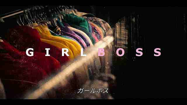 GIRLBOSS-TITLE