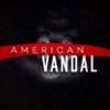 なぜかシーズン2で打ち切り「American vandal アメリカを荒らす者たち」