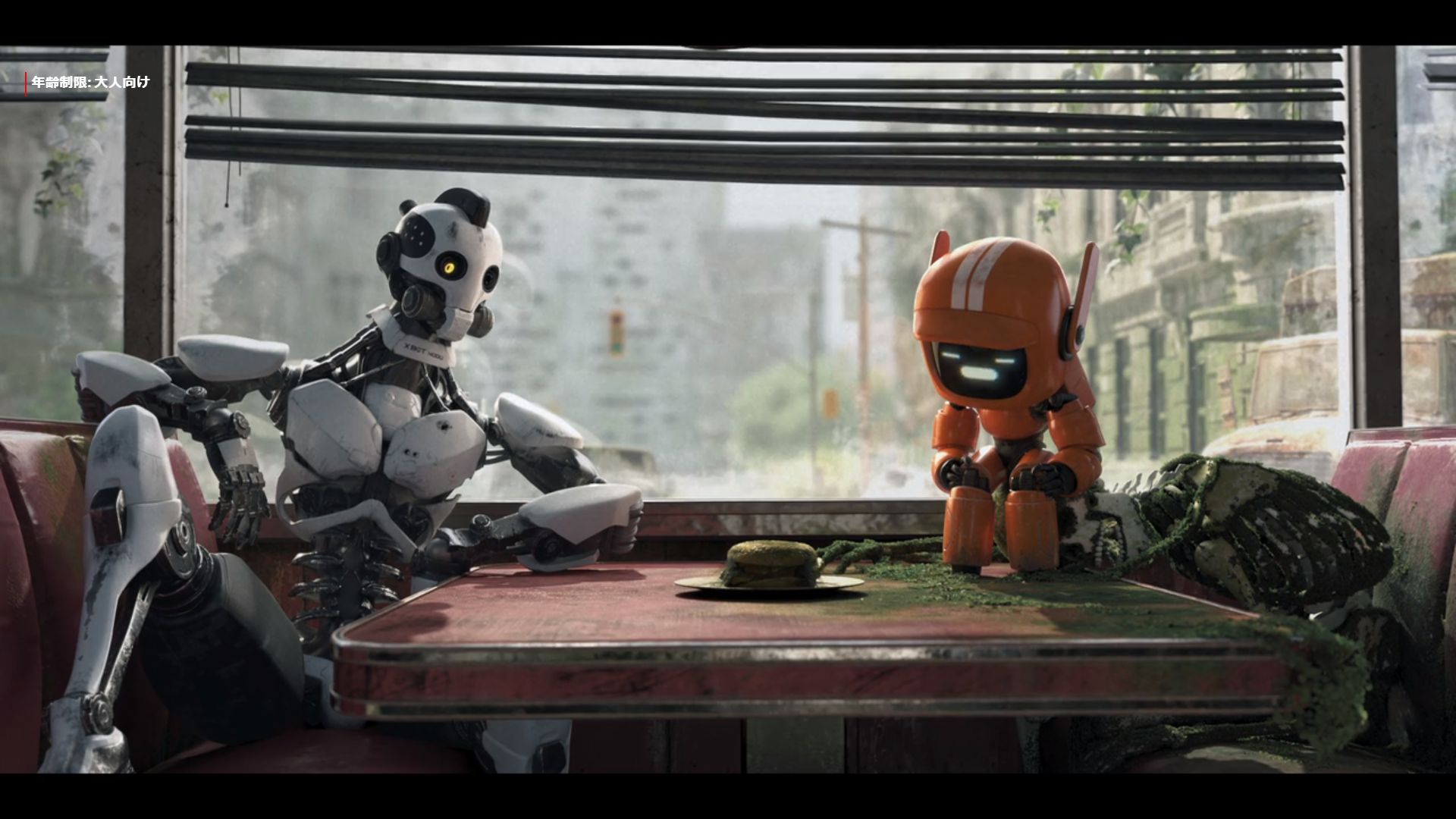 LOVE DEATH ROBOTS THREE ROBOTS2