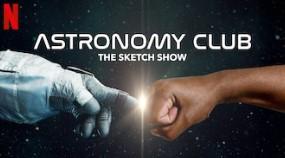 NetflixAstronomyclub