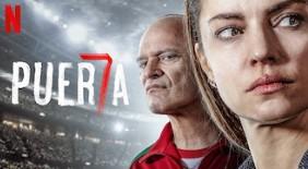 Netflix プエルタ7