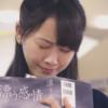 【意外と意外な】百万円の女たち