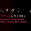 アニメ『ケムリクサ』公式サイト